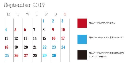 ANTSHOPカレンダー9月.jpg