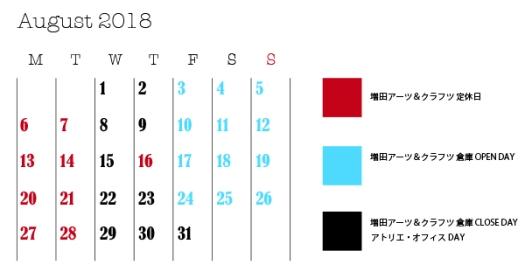 ANTSHOPカレンダー8.jpg